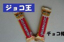 food-djokovic12-micchi