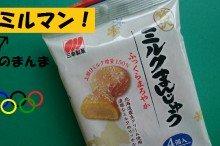 food-millman-micchi