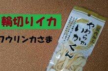 food-wawrinka5-micchi