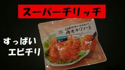 food-cilic13-micchi