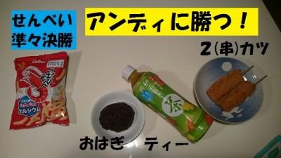 food-murray9-micchi