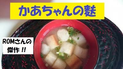 food-khachanov2-micchi
