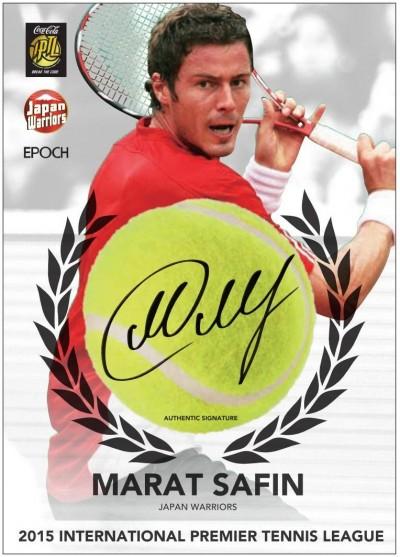 (IPTL Hobby)Tennis Ball Signatures