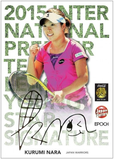 (IPTL Hobby)Young Star Signatures