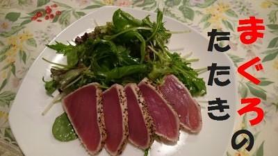 food-almagro3-micchi