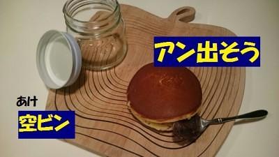 food-anderson-micchi