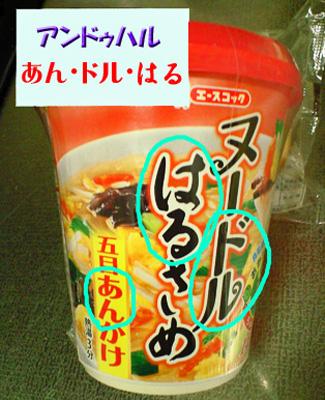 food-andujar2-choco