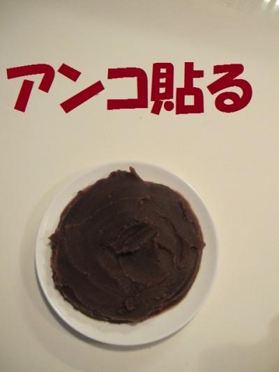 food-andujar2-micchi