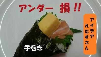 food-annderson5-micchi
