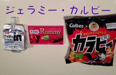 food-chardy4-micchi