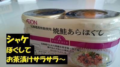 food-chardy5-micchi