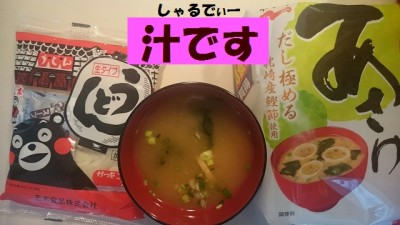 food-chardy6-micchi