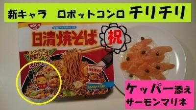 food-cilic11-micchi