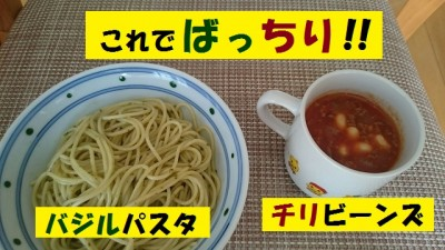 food-cilic12-micchi