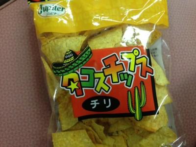 food-cilic7-micchi