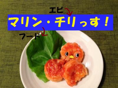 food-cilic8-micchi