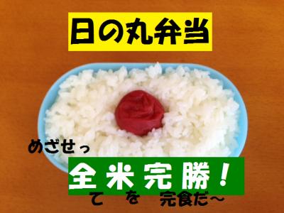 food-cilic8-micchi2