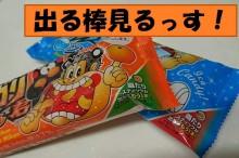 food-delbonis2-micchi