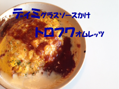 food-dimitrov2-micchi