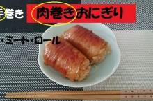 food-dimitrov3-micchi