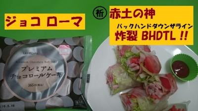 food-djokovic11-micchi