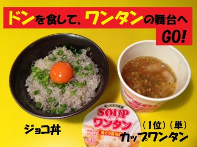food-djokovic5-micchi