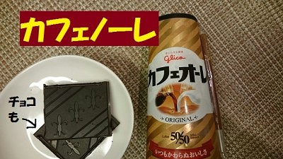 food-djokovic7-micchi
