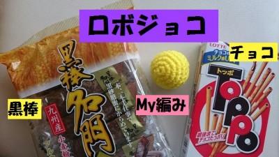 food-djokovic9-micchi-1