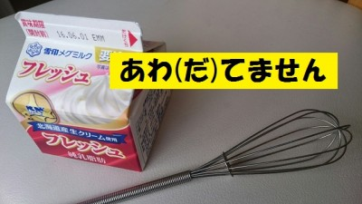 food-djokovic9-micchi-2
