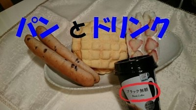food-dodig5-micchi