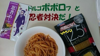 food-dolgopolov3-micchi