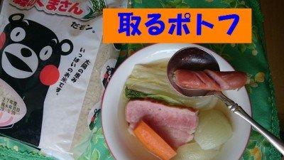 food-dolgopolov5-micchi