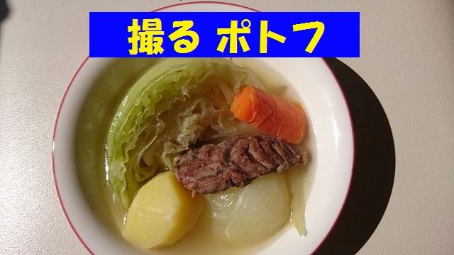 food-dolgopolov6- micchi