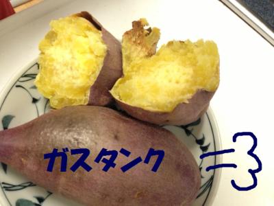 food-elias-micchi