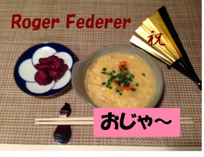 food-federer5-micchi