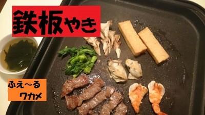 food-ferrer11-micchi
