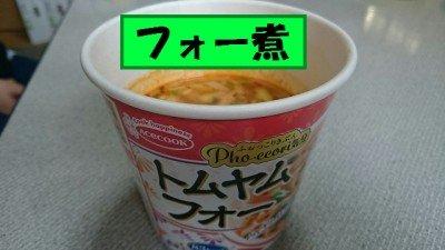 food-fognini2-micchi