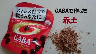 food-gabashvil5-micchi