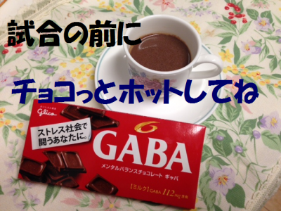 food-gabashvili2-micchi