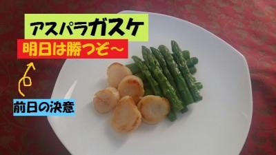 food-gasquet6-micchi