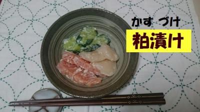 food-gasquet7-micchi