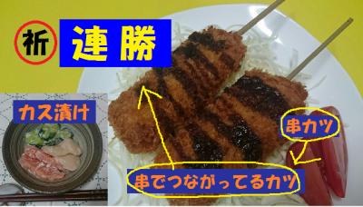 food-gasquet8-micchi