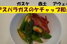 food-gasquet9-micchi