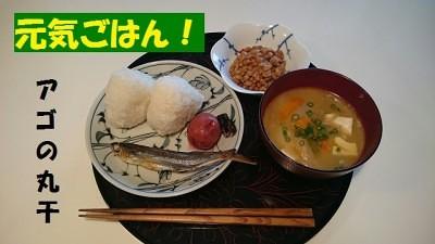 food-giraldo8-micchi