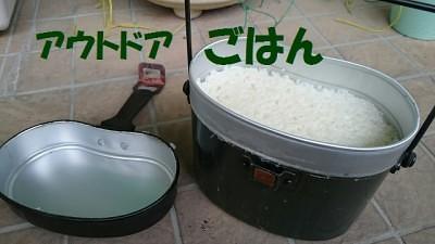 food-goffin3-micchi