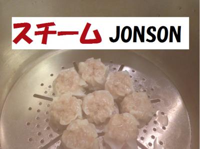 food-johnson-micchi