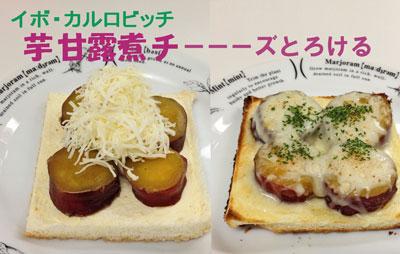 food-karlovic-choco
