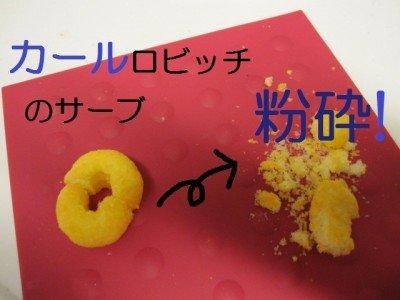 food-karlovic-micchi