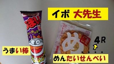 food-karlovic4-micchi