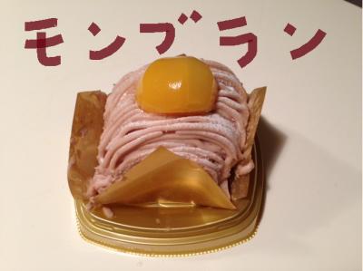 food-klizan2-micchi